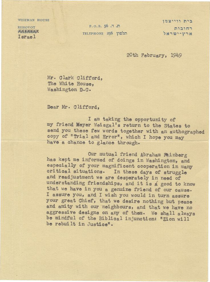 Truman Recognizes State of Israel, Chaim Weizmann