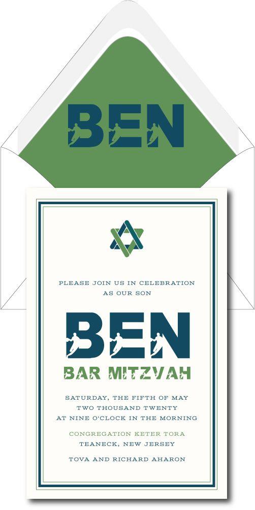 Let's Throw a Jewish Basketball – Bar Mitzvah Invitation
