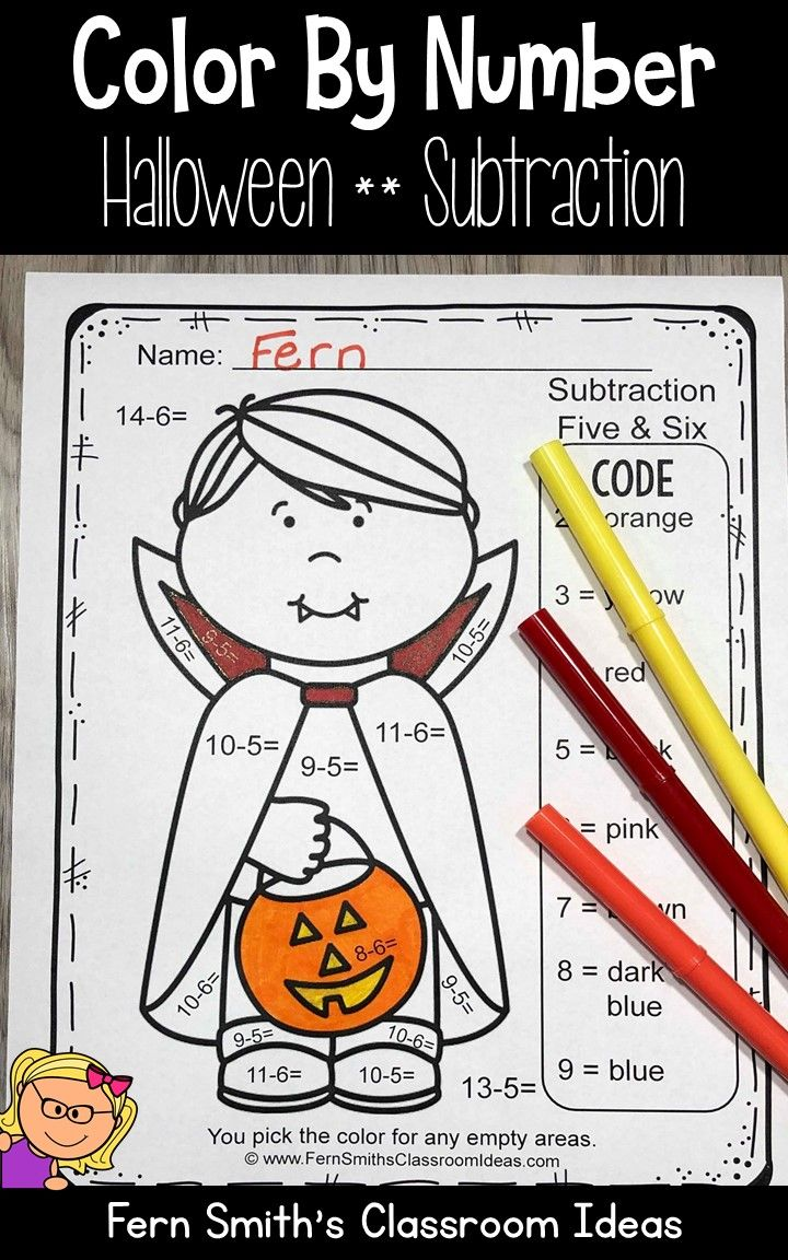 Halloween Color By Number Subtraction Scary Kids Halloween Coloring Fern Smith S Classroom Ideas [ 1152 x 720 Pixel ]