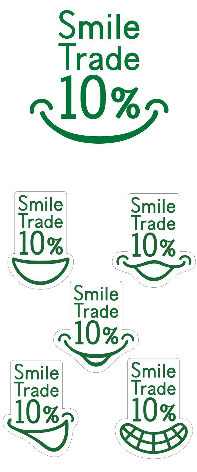 Smile Trade 10%|アカオニデザイン|山形のデザイン事務所|デザイン・ホームページ制作
