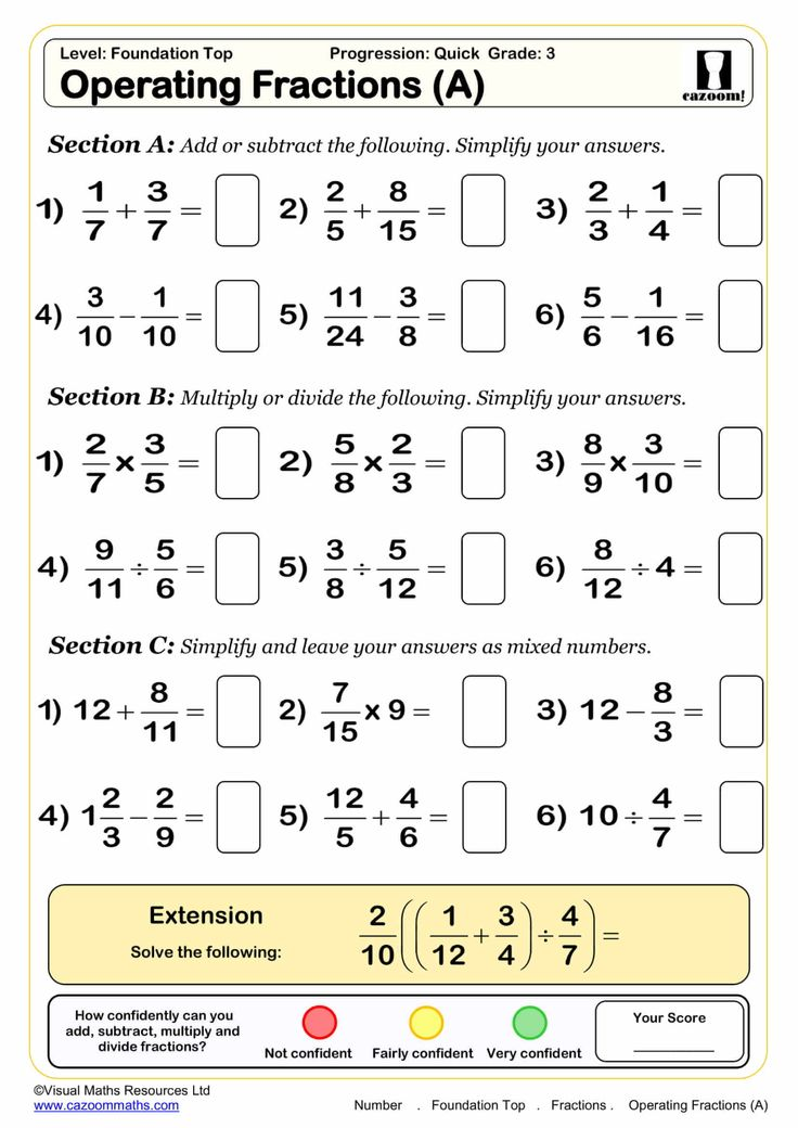 Fractions Maths Worksheet Free printable math worksheets