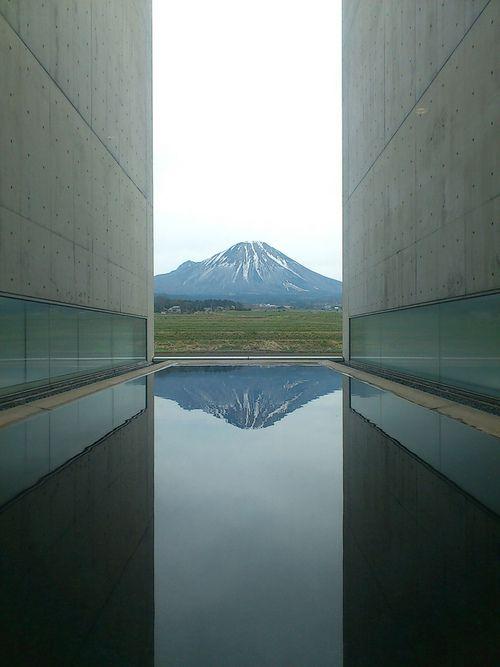 Shoji Ueda Museum of Photography