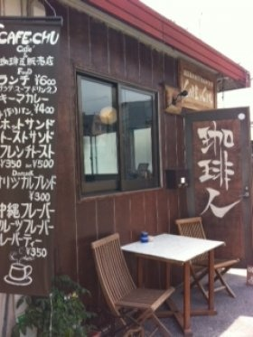 Cafe n Chu - Naha, Okinawa