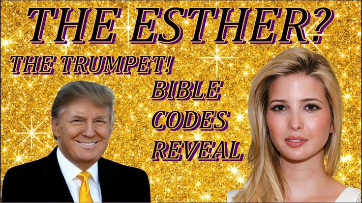 KIM CLEMENT PROPHECY=WHO IS THE ESTHER? IVANKA MARIE TRUMP OR SOME ELSE ...
