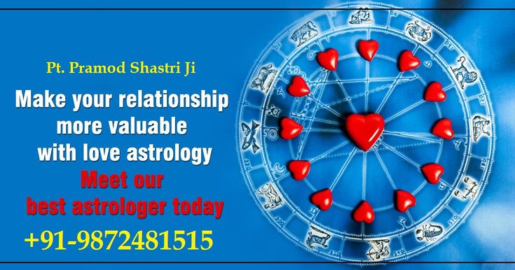 Is your #relationship meant to be? A deep dive into your #astrological chart might have all answer. Get that all answers from Pt. Pramod Shastri they help you to keep your #relationship strong and healthy. Make your relationship more #valuable with #love_astrology. Meet our #best_astrologer today  @+91-9872481515.v