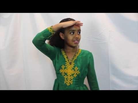 Teddy Afro - Mare | Branaye - Little Cute Habesha Dance Eskista | by Tena_z_a| Ethiopian  Music 2017