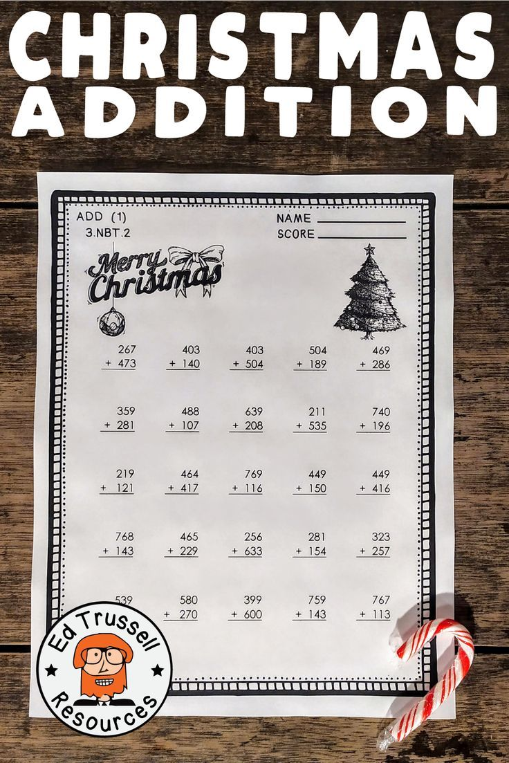 Christmas Three Digit Addition With Regrouping Worksheets 3 Nbt 2 Christmas Teaching Resources Christmas Math Activities Common Core Math Standards [ 1103 x 736 Pixel ]
