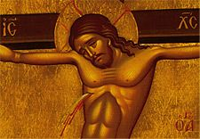 Holy Friday | - Great Lent, Holy Week, and Pascha in the Orthodox Church