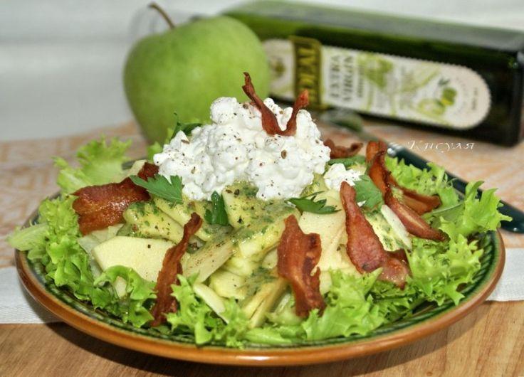 Салат с яблоками, беконом и домашним сыром | Зелёная тетрадь