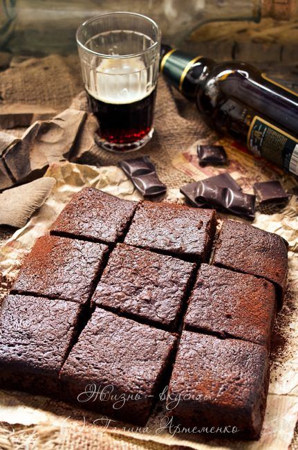 Брауни на темном пиве http://www.zhizn-vkusnaja.com.ua/2016/06/brauni-na-pive.html