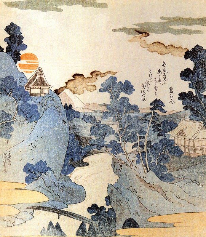 ткани шедевры японского дизайна картинки импульсивный, максималист, эрен