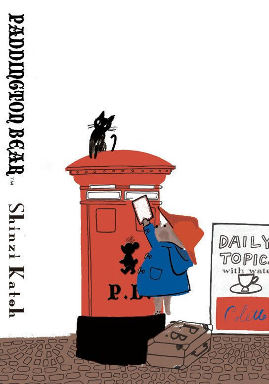 Goûter Paddington | colette