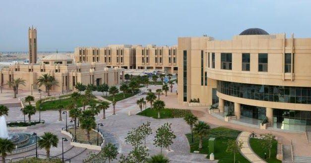 جامعة الإمام عبدالرحمن تعلن أسماء الدفعة الثالثة والأخيرة من الطلاب المرشحين للقبول في برامجها أعلنت عمادة القبول Multi Story Building Building Structures