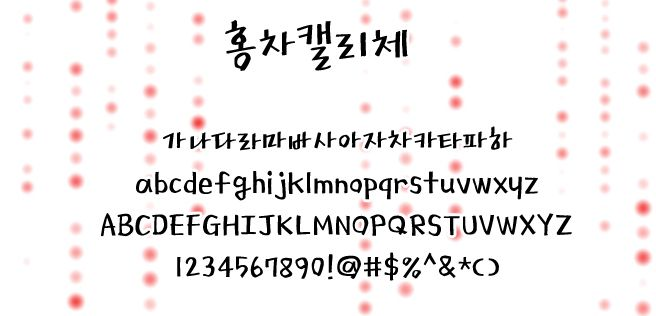 C.jpg 656×316픽셀