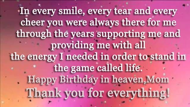 Birthday wish for mom in heaven..