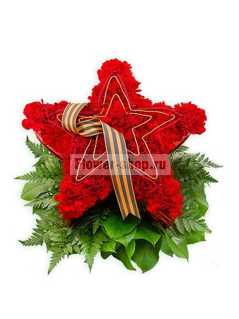 Композиция «Красная звезда»