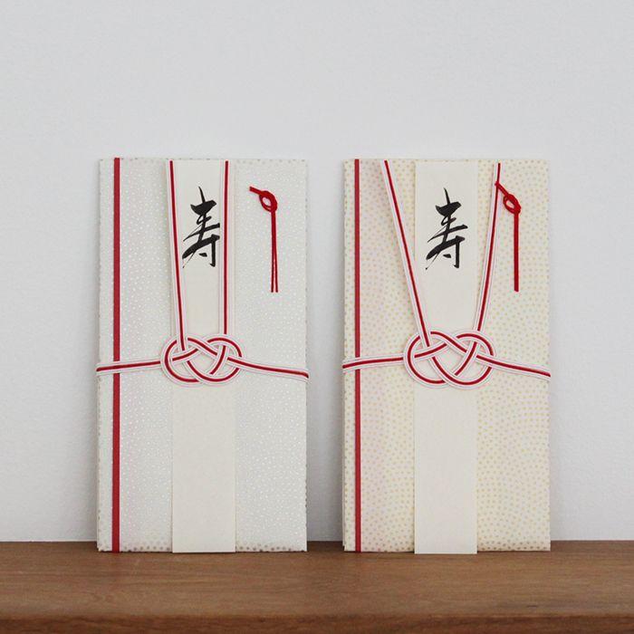 美濃和紙江戸小紋 祝儀袋