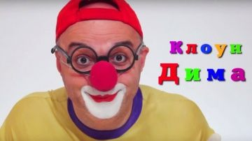 """Курочка Ряба. Сказки для детей. Развивающее видео. Клоун Дима http://video-kid.com/15649-kurochka-rjaba-skazki-dlja-detei-razvivayuschee-video-kloun-dima.html  Вы готовы слушать новую сказку от Клоуна Димы? Тогда скорее садитесь и устраивайтесь поудобнее, ведь Дима уже начинает свой интересный рассказ. Сегодня мы познакомимся со сказкой, которая хорошо известна  всем мамам и папам - """"Курочка Ряба"""". Но Дима сможет удивить и родителей наших малышей, ведь все сказки он рассказывает по-своему…"""