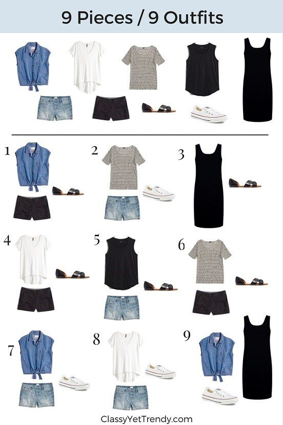 9 PIECES 9 OUTFITS: Create 9 outfits from 7 clothes and 2 pairs of shoes.