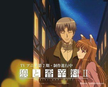 Ookami to Koushinryou Season 2
