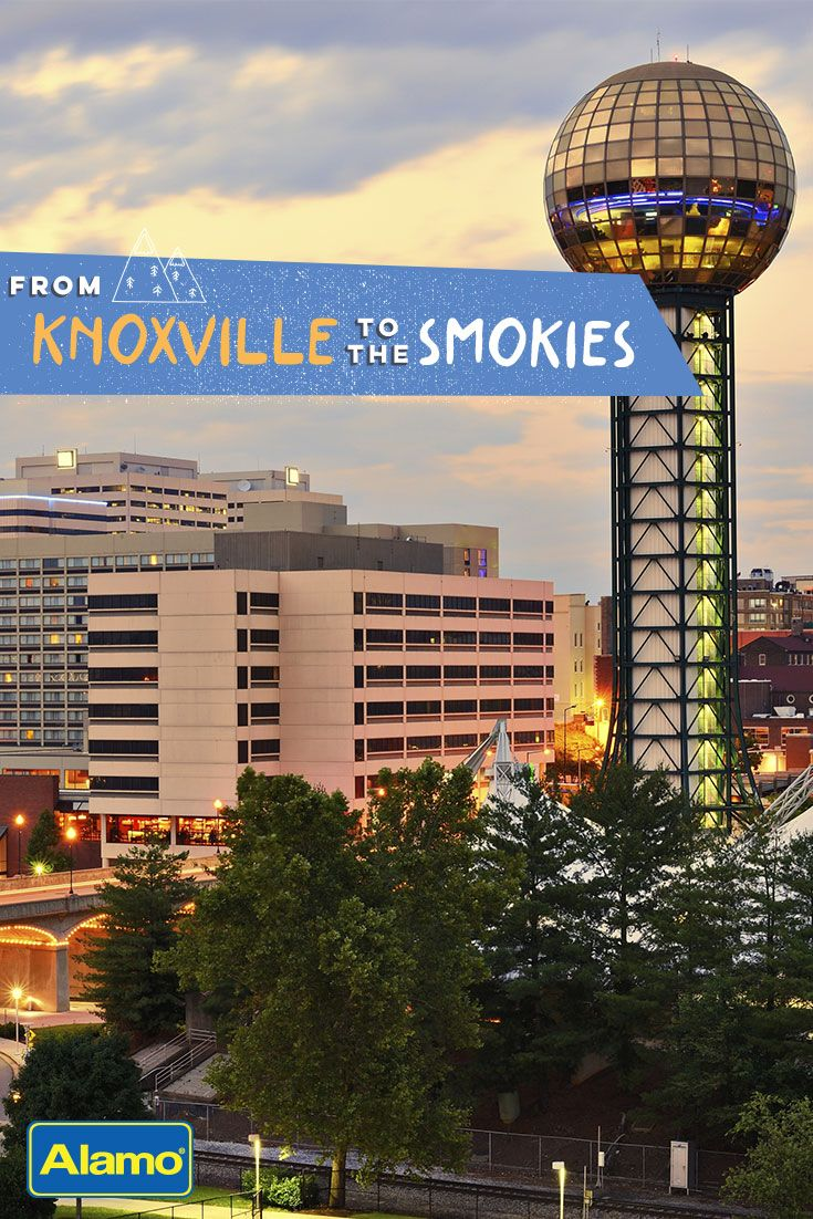 The Smoky Mountains are the perfect destination for a family getaway. Explore these top attractions in Knoxville, TN and get expert tips for visiting Great Smoky Mountains National Park.