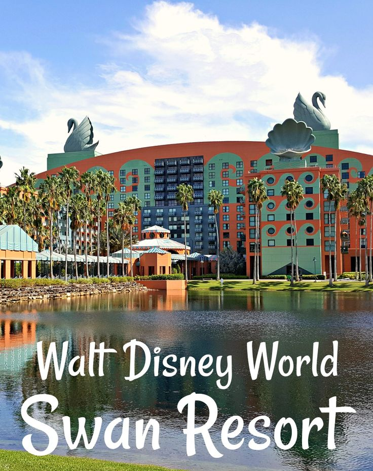 Walt Disney World Swan Resort! This is the best resort we've stayed at so far. Check out our experience with the Disney World Swan Resort Hotel!