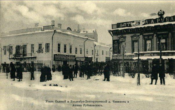 Угол Садовой и Владимиро-Долгоруковской ул.  д. Чижикова, аптека Рубановского