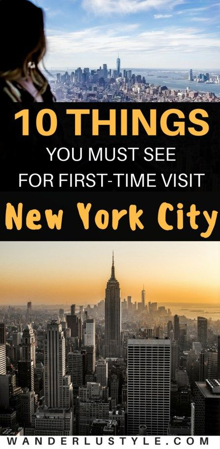 Best 25 trips to new york ideas on pinterest travel to for Things must see in new york