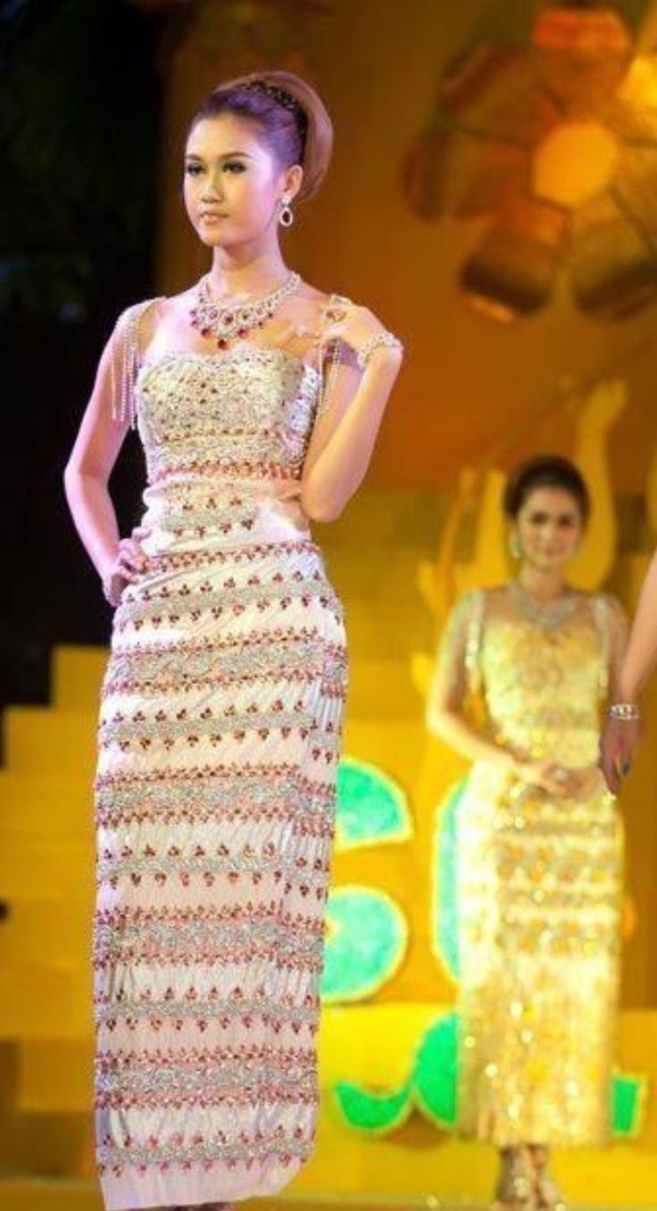 Achate Burmese
