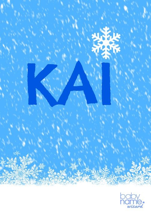 Kai: Meaning, origin, and popularity of the name. People who love this name can commiserate that there are almost too many different potential sources and meanings for Kai. We're interested in its Scandinavian roots, and so were the creators of Frozen, who gave this name to a minor character in the movie. It's a loveable, one-syllable hit that can be counted among the top 200 names for boys in the US.