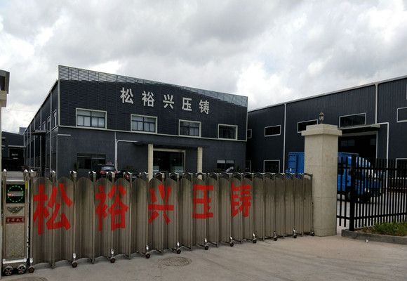dongguan aluminum die casting factory learn more http://www.gdszsyx.com