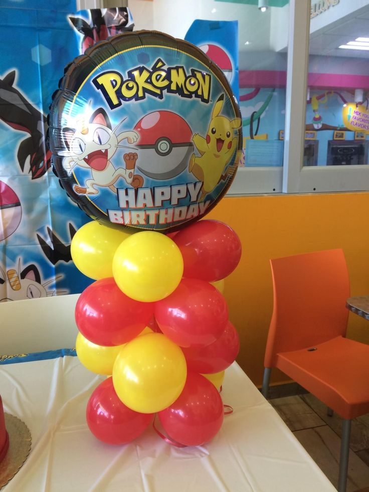 Amazon.com: Pokemon Birthday Party Table Display: Toys & Games
