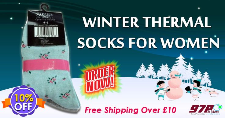 Buy Winter Thermal Socks For Women for £1.97  Order today to get 10% discount on all products. with free shipping. apply coupon code as 4pound10. ‪#‎thermal_socks‬ ‪#‎winter‬ ‪#‎4pound‬ ‪#‎onlinepoundstore‬  http://www.4pound.co.uk/women-winter-thermal-socks