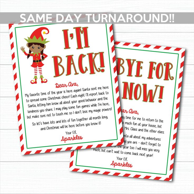 Personalized Elf Return and Goodbye Letters, Personalized