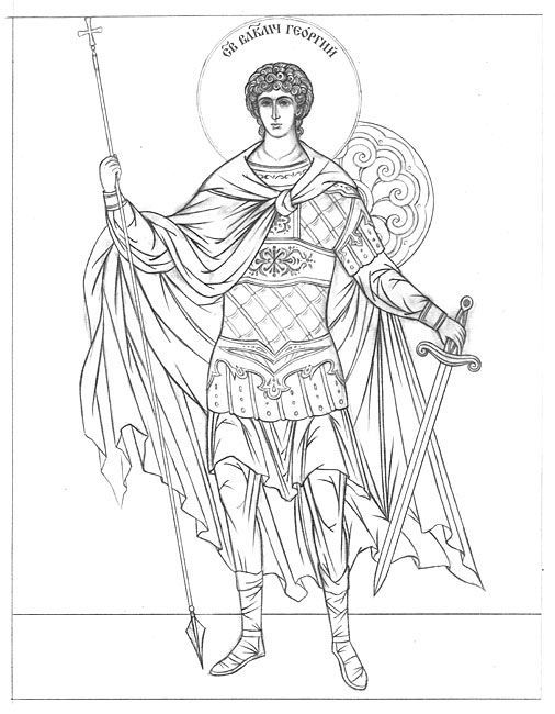 163 best medieval color pages images on pinterest adult for Archangel michael coloring page