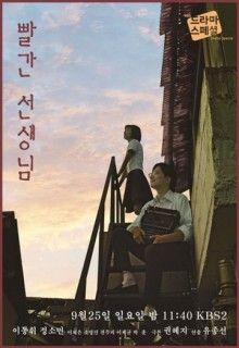 Красный учитель (2016) http://hdlava.me/films/krasnyy-uchitel-tv.html  Действия южнокорейской драмы «Красный учитель» (Bbalgan seunsaengnim)  происходят  в 1985 году в Южной Кореи. В центре сюжета учитель Ким Тхэ-нам, работающий в старшей школе для девочек в деревне. Школьницы невзлюбили учителя, так как он то и дело любил на них повысить голос. Происходит так от того, что Ким ни разу еще не был на свидании. И вот однажды учитель находит в книжном магазине запрещенную эротическую книгу…