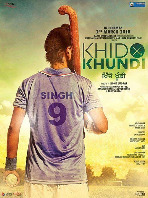 Khido Khundi Punjabi Movie First Look Poster featuring Ranjit Bawa, Mandy Thkhar