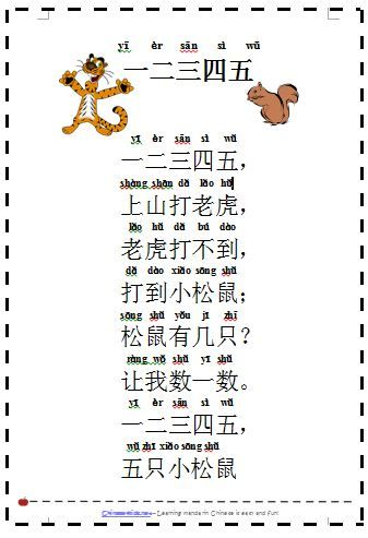 Mandarin chinese lessons for teen