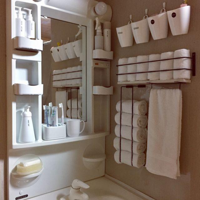 洗面所でも大活躍!! 使い方豊富なセリアのアイアンバー | RoomClip mag | 暮らしとインテリアのwebマガジン