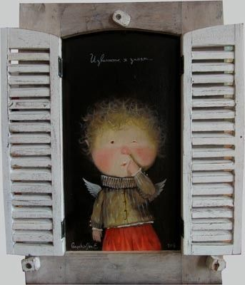 Поставщик счастья... Художница Евгения Гапчинская (95 фото - 3.70Mb) » Фото…