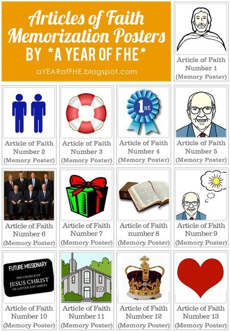 All 13 Article of Faith Memorization Posters. These are so great for Primary, Family Home Evening, or Activity Days! #lds #articlesoffaith