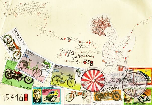 FISH MAIL ART: мэйл-арт конверты, объекты и открытки наси коптевой и саши браулова: mail art definition