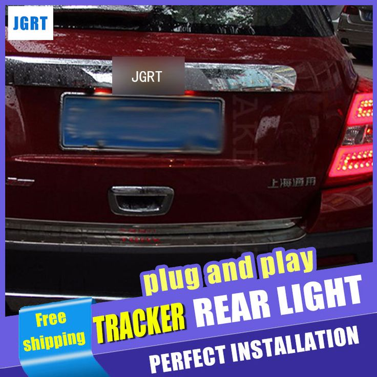 Car Styling for Chevrolet Tracker Taillights 2014 New Trax LED Tail Light GLK LED Rear Lamp DRL+Brake+Park+Signal. Yesterday's price: US $303.85 (248.25 EUR). Today's price: US $270.43 (219.67 EUR). Discount: 11%.