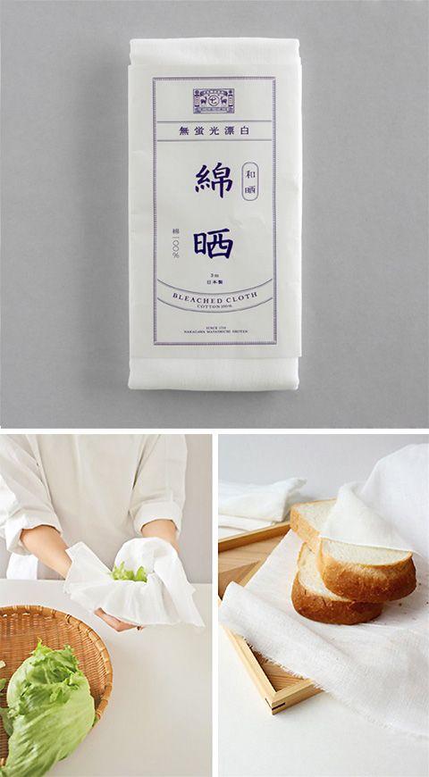 【綿晒(中川政七商店)】/江戸時代から、日本人の生活の一部となっている晒生地。何日もかけて生地を炊き、繊維を必要以上に傷付けることなく晒す「和晒」生地。目を荒めに織ることでガーゼのような柔らかさを持った綿晒です。柔らかな綿晒は漆器など繊細な食器を拭くのにも最適。 #package