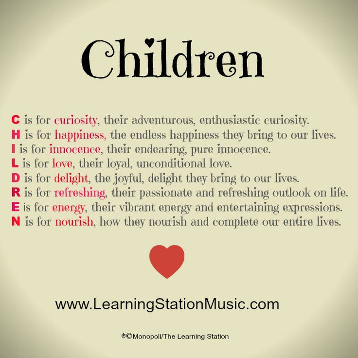 Quotes About Kids Learning: 354 Best Images About Inspiring Quotes For Teachers And