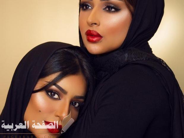 صور هديل الانصاري 2020 شقيقة امل الأنصاري ويكيبيديا مريم الصفحة العربية Fashion
