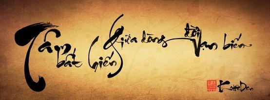 Vietnamese calligraphy by kaffeden | Caligrafia ... Vietnamese Calligraphy Tattoo