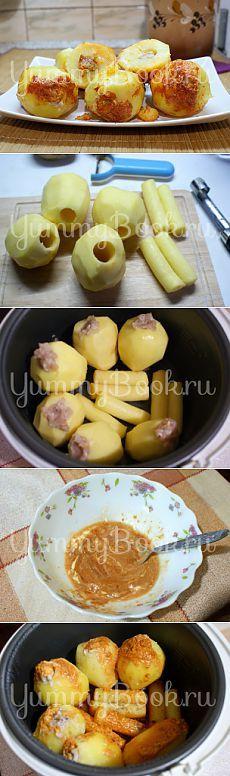 Фаршированный картофель (в мультиварке) - пошаговый рецепт с фото