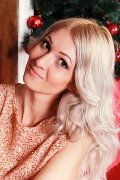 Blond Russian woman for marriage