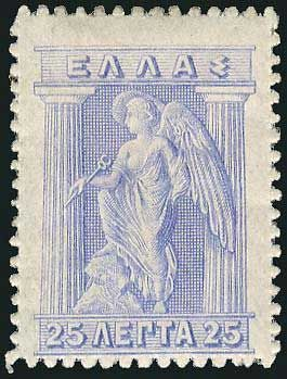 1911 Engrave, 25l prussian blue, m. VERY FEW KNOWN IN MINT CONDITION. VF. (Hellas 209A).